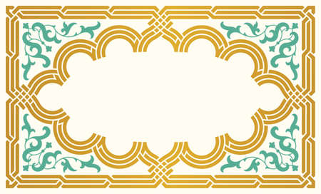Arabic Floral Frame and Traditional Islamic Design.