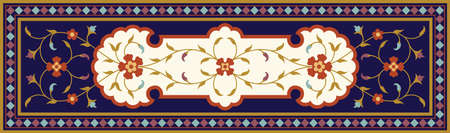 Arabic Floral Design Element. Traditional Islamic Design. Can be used for book cover, invitation, backgorund.