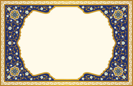 Arabic Floral Frame. Traditional Islamic Design. Mosque decoration element. Elegance Background with Text input area in a center. Stock fotó - 95901923