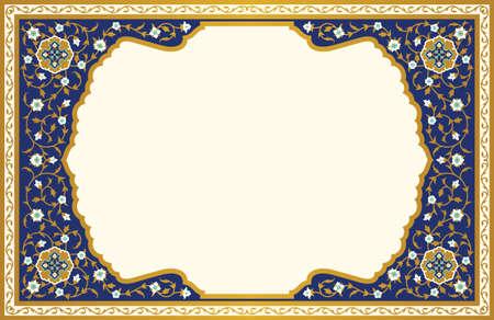 Cadre floral arabe. Conception islamique traditionnelle. Élément de décoration de mosquée. Fond d'élégance avec zone de saisie de texte dans un centre.