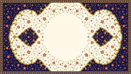 Marco floral árabe. Diseño islámico tradicional. Elemento de decoración de mezquita. Fondo de elegancia con área de entrada de texto en un centro.