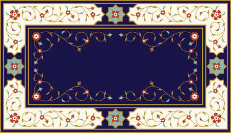 Arabic Floral Frame. Traditional Islamic Design. Mosque decoration element.  イラスト・ベクター素材