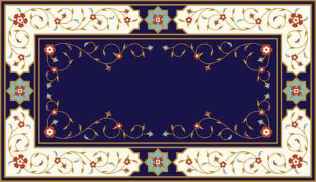 Arabic Floral Frame. Traditional Islamic Design. Mosque decoration element. Illustration
