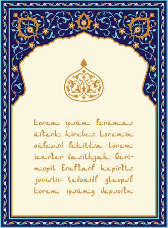 Traditional Arabic Floral Template. Islamic Design.