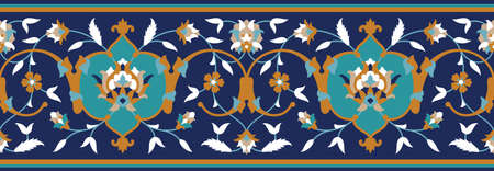 Arabic Floral Seamless Border. Traditional Islamic Design  Mosque decoration element.