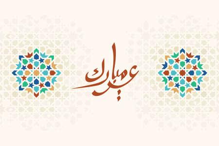 """精美的斋月卡里姆贺卡,阿拉伯书法""""斋月卡里姆""""伊斯兰背景,菜单模板,邀请,海报,横幅,也适合开斋节穆巴拉克"""
