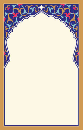 Arabic Floral Arch. Traditional Islamic Background. Mosque decoration element. Elegance Background with Text input area in a center. Vettoriali