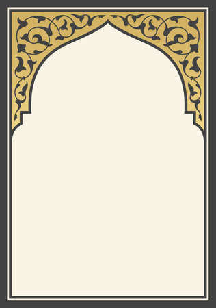 Arabic floral frame traditional Islamic design. Mosque decoration element, elegance background with text input area in a center.