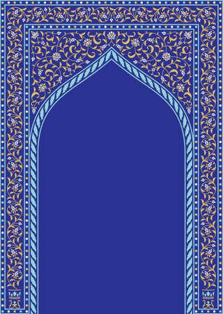 Arco Floral Árabe. Antecedentes islámicos tradicionales. Elemento de decoración de mezquita. Fondo de elegancia con área de entrada de texto en un centro.