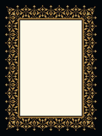 Arabic Floral Frame. Traditional Islamic Design. Mosque decoration element. Elegance Background with Text input area in a center.
