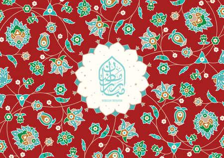Ramadan Mubarak beautiful greeting card, with design in red background.