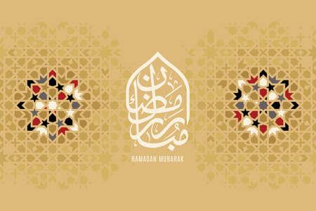 Ramadan Mubarak beautiful greeting card, calligraphy and dots and line Illustration.