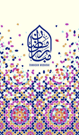 "Ramadán Mubarak hermosa tarjeta de felicitación. Basado en un patrón islámico tradicional como fondo. La caligrafía árabe significa ""Ramadán Mubarak"""