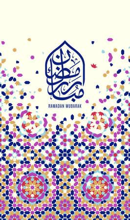 Ramadan Mubarak beautiful greeting card. Based on traditional islamic pattern as a background. Arabic Calligraphy mean Ramadan Mubarak Illustration