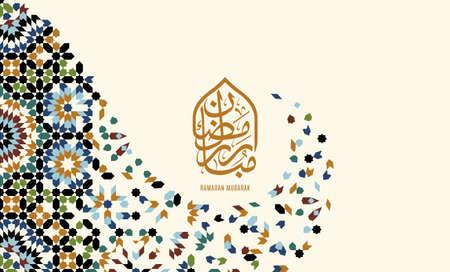 """Ramadán Mubarak hermosa tarjeta de felicitación. Basado en un patrón islámico tradicional como fondo. La caligrafía árabe significa """"Ramadán Mubarak"""" Ilustración de vector"""