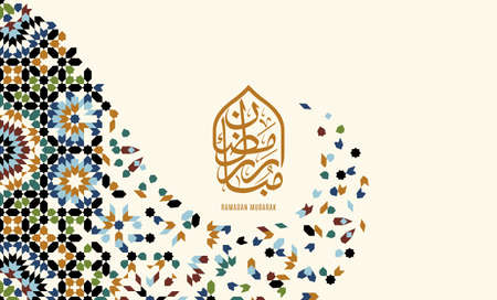 Ramadan Mubarak beautiful greeting card. Based on traditional islamic pattern as a background. Arabic Calligraphy mean Ramadan Mubarak Ilustração