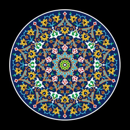 Arabic Floral Ornament. Traditional Islamic Design. Mosque decoration element. Vectores