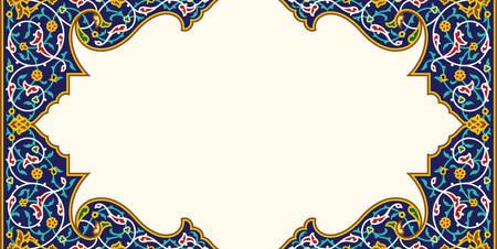 Arabisch Bloemenkader. Traditioneel islamitisch ontwerp. Moskee decoratie-element. Elegantie-achtergrond met tekstinvoergebied in het midden.