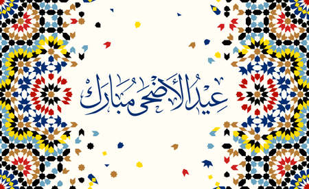 Islamic design greeting card template with colorful morocco pattern. Vector of Eid Adha in arabic calligraphy style. Translation calligraphy title is Sacrifice Feast