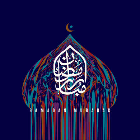 Islamic design greeting card template with abstract mosque dome as a background. The arabic calligraphy means Ramadan Mubarak.