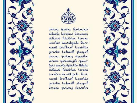 Modèle floral pour votre conception. Ornement ottoman turc traditionnel. Iznik. Fond de vecteur.