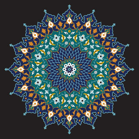 Arabic Floral Ornament. Traditional Islamic Design. Mosque decoration element. Illustration