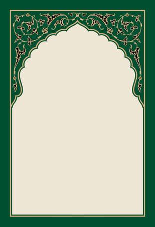 Arco floreale islamico per il tuo design. Sfondo arabo tradizionale. Sfondo di eleganza con area di immissione del testo al centro. Vettoriali