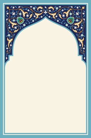 Islamic Floral Arch for your design. Traditional Arabic Background. Elegance Background with Text input area in a center. Foto de archivo - 116237764