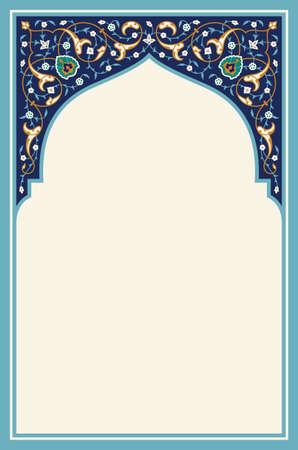Islamitische bloemenboog voor uw ontwerp. Traditionele Arabische Achtergrond. Elegantieachtergrond met tekstinvoergebied in een centrum.