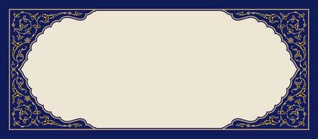 Islamischer Blumenrahmen für Ihr Design. Traditionelles arabisches Design. Eleganter Hintergrund mit Texteingabebereich in der Mitte. Vektorgrafik