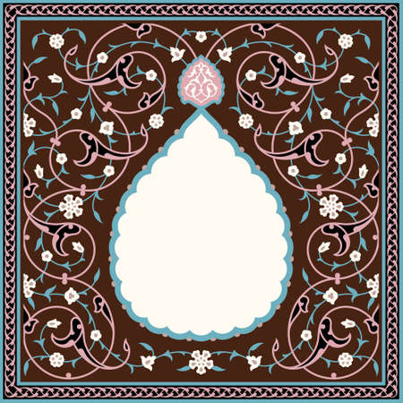 Islamic Floral Frame for your design. Traditional Arabic Design. Elegance Background with Text input area in a center.