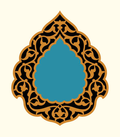 Arabic Floral Template. Traditional islamic design background with text input area in a center.