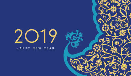 2019 New Year greeting card. Traditional Islamic floral design background. Vector illustration