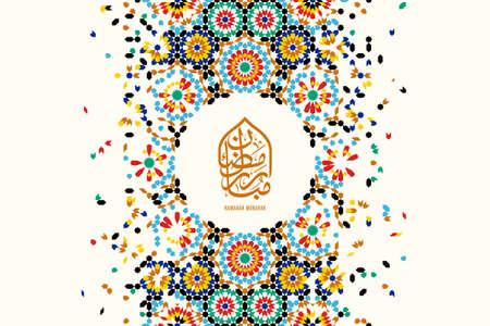 Plantilla de tarjeta de felicitación de diseño islámico con patrón colorido de Marruecos. La caligrafía árabe significa Ramadán Mubarak. Ilustración de vector