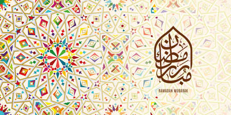 Islamic design greeting card template with colorful morocco pattern.  The arabic calligraphy means Ramadan Mubarak. Illustration