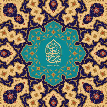 Islamic design greeting card template with Islamic pattern.  The arabic calligraphy means Ramadan Mubarak. Ilustrace