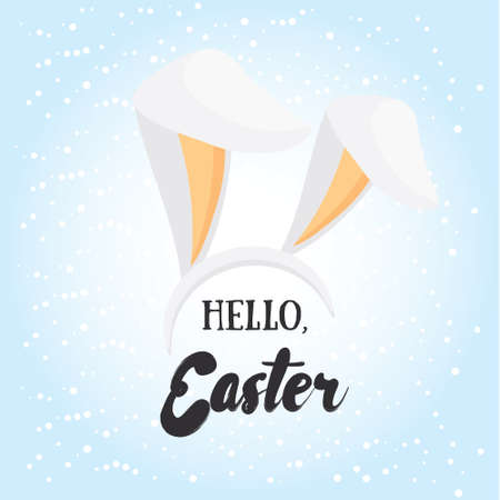 animal ear: Hello Easter. Holiday greeting card with calligraphy elements. Easter lettering with cartoon carrot and bunnys ears. Illustration