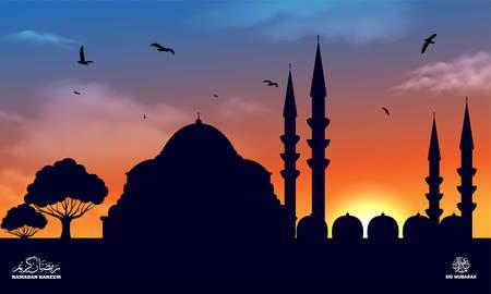 Illustration vector graphic of Mosque, good for Ramadan or eid mubarak background, wallpapaer, social media post, etc.