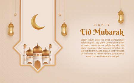 Happy Eid mubarak background with hanging lanterns and mosque