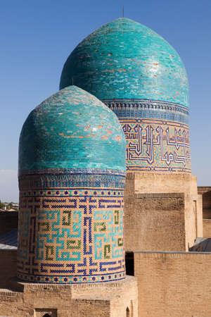 Architectural detail of the necropolis of Shakhi Zinda, Samarkand, Uzbekistan