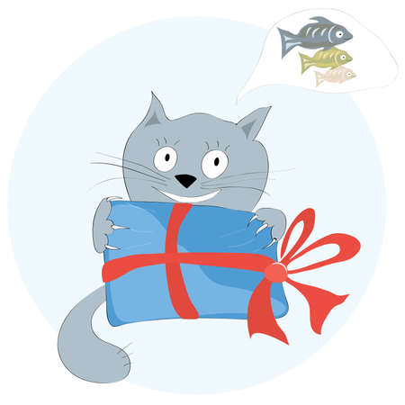 celebratory: cat with a celebratory gift he could imagine is inside