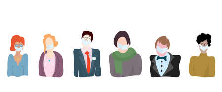 small group of unrecognizable people in medical masks. protective equipment when in a crowd