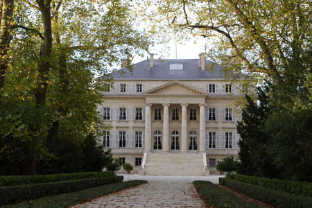estate Chateau Margaux. Frontward view Stock Photo