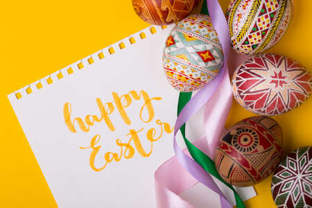 happy easter card. beautiful Easter egg Pysanka handmade - ukrainian traditional