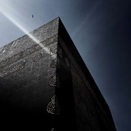 cuboid: A Qibla for Muslims called Kaaba Stock Photo