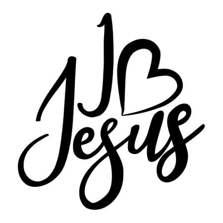 I love Jesus - Hand written Vector calligraphy text lettering Christianity quote for design. Typography poster.