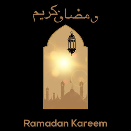 Ramadan Kareem greeting card with view from window to mosque. Vector
