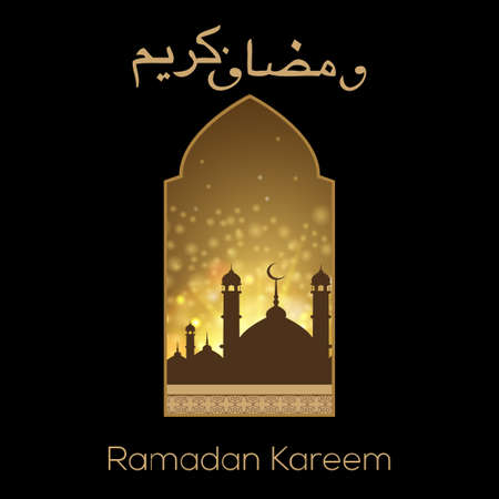 Ramadan Kareem greeting card with view from window to mosque. Vector illustration.