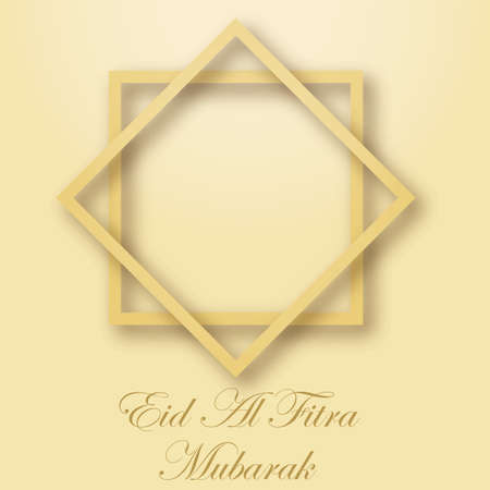 Eid mubarak greeting background for the Muslim holiday. Vector Stock Illustratie