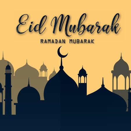 Eid Mubarak. Tarjeta de felicitación de Ramadán Mubarak con adornos islámicos. Vector